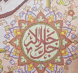 نقشه سنتی تابلو فرش