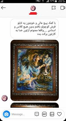 نظرات مشتریان هنرکده محمدی