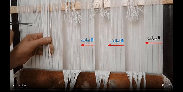 آموزش جدا کردن تابلو فرش از دارقالی-3