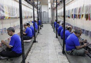 کارگاه قالی بافی
