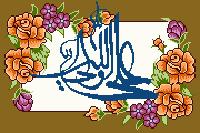 نخ و نقشه کوچک طرح علی ولی الله